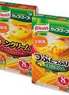 カップスープ(つぶたっぷりコーンクリーム・コーンクリーム) 237円(税抜)