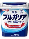 ブルガリアヨーグルト プレーン 108円(税抜)