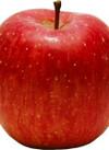 サンふじりんご 10%引
