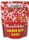 コンビーフハッシュ 65円(税抜)