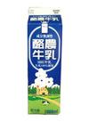 酪農牛乳 171円(税込)