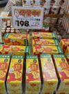 デイリークラブ +5袋増量 198円(税抜)
