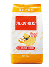 薄力小麦粉 99円(税抜)