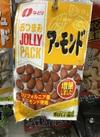 アーモンド 100円(税抜)