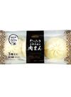 成城石井たっぷり6割具材の肉まん 499円(税抜)
