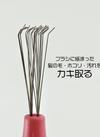 ★ヘアブラシクリーナー&サロンドクッションブラシ★ 100円(税抜)