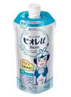 ビオレuボディウォッシュ フレッシュフローラルの香り 198円(税抜)