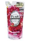 フレアフレグランス フローラルスウィート 168円(税抜)