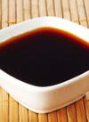 本醸造しょうゆ 158円(税抜)