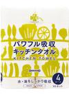 ネピアパワフル吸収 キッチンタオル 128円(税抜)