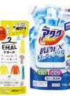 エマール/アタック抗菌EX スーパークリアジェル 詰替 148円(税抜)
