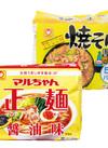 マルちゃん 焼きそば/正麺 醤油・味噌・旨塩 298円(税抜)