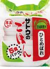 サトウのごはん 宮城県産ひとめぼれ 399円(税抜)