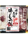 牛もつ鍋 味噌 498円(税抜)