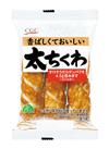 太ちくわ 182円(税込)