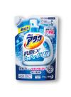アタック抗菌EXスーパークリアジェル(詰替用) 148円(税抜)