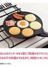 パンケーキパン ふっ素樹脂加工 1,518円