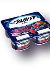 ブルガリアヨーグルト ブルーベリー&4種のあじわいベリー 129円(税抜)
