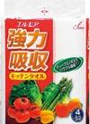 エルモア強力吸収キッチンタオル 141円(税込)