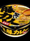 黒い豚カレーうどん 108円(税抜)