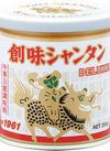 創味 シャンタンDELUXE 398円(税抜)