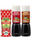 カゴメ醸熟ソース(とんかつ・ウスター)各500ml・トマトケチャップ500g 150円(税込)