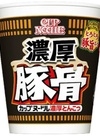 カップヌードルビッグ 濃厚豚骨 208円(税抜)