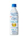 iMUSE 水 88円(税抜)