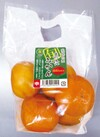 真穴みかん(中・小) 480円(税抜)