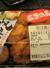 青森県産 おつまみ帆立フライ 368円(税抜)