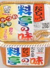 料亭の味、減塩 238円(税抜)