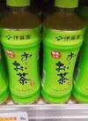お~いお茶 68円(税抜)