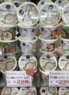 ビビコ韓飯レンジクッパ スンドゥブ 298円(税抜)