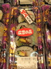 特上巻寿司 300円(税抜)