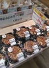 国産山芋のふわとろ~り焼き 196円(税抜)