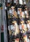 火曜市限定握り巻き盛合せ 398円(税抜)