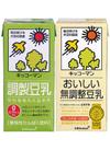 豆 乳 158円(税抜)
