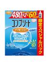 コンプリートダブルモイスト 1,080円(税抜)