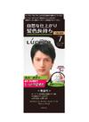 ルシード ワンプッシュケアカラー 各種 628円(税抜)