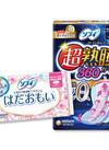 はだおもい・超熟睡ガード 298円(税抜)