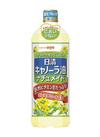 キャノーラ油ナチュメイド(900g) 157円(税抜)