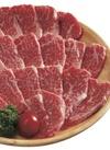 ひろしま牛バラ鉄板焼肉用 1,000円(税抜)