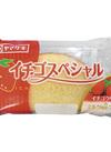 スペシャル イチゴ・バナナ・アーモンド・ショコラ 98円(税抜)