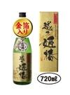越乃姫椿 金箔入 無濾過中汲み原酒 1,380円(税抜)