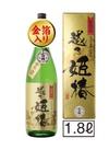 越乃姫椿 金箔入 無濾過中汲み原酒 2,580円(税抜)