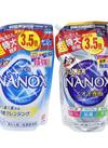トップスーパーNANOX超特大詰替<レギュラー・ニオイ専用><1230g> 598円(税抜)