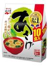生タイプみそ汁 あさげ 158円(税抜)
