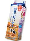 あじわい便り 118円(税抜)
