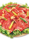 牛バラ焼肉用(味付、解凍) 98円(税抜)