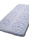 羊毛入りボリューム敷ふとん 100×210cm 5,980円(税抜)
